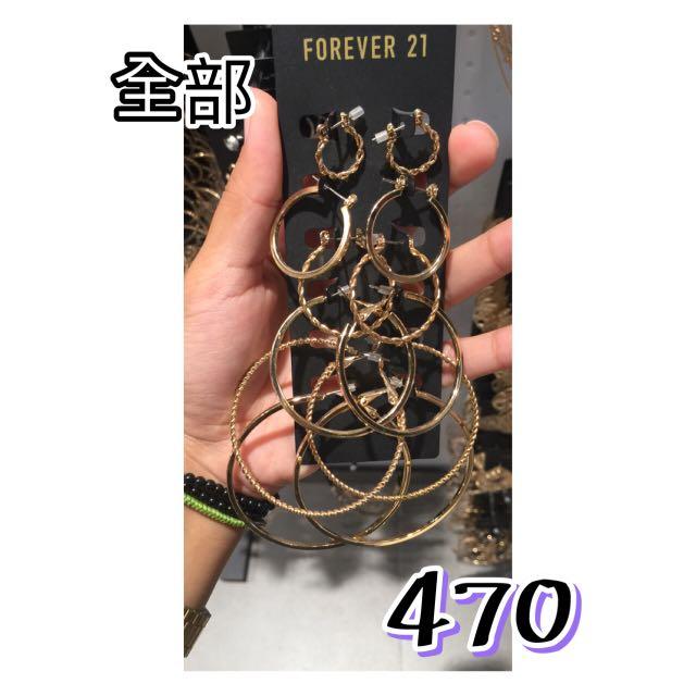 菲律賓代購🇵🇭 Forever21 Rings And Earrings 耳環戒指