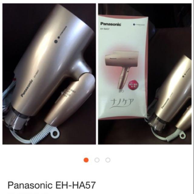 (現貨)Panasonic EH-NA57