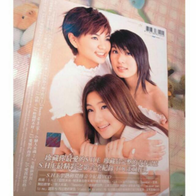 S.H.E together 專輯