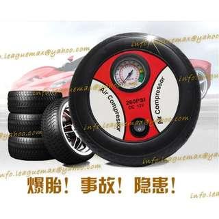 車胎 充氣 12V 汽車 迷你 打氣 電 泵 便攜式汽車 打胎氣泵 打氣筒 爆胎自救 Tyre Air Pump