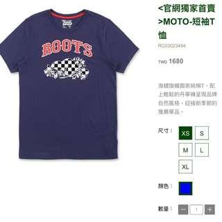 Roots2016moto系列男生Tshirt
