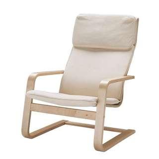 IKEA Pello armchair