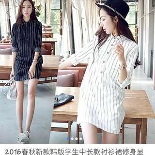 BN Stripe Button Dress in WHITE