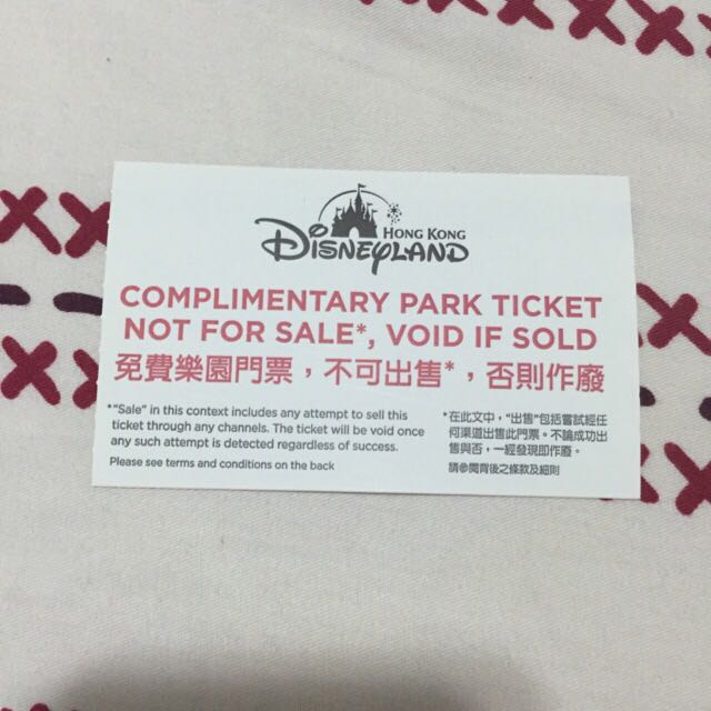 香港迪土尼樂園門票 Hong Kong Disneyland Ticket