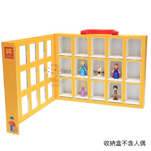 iBebe*現貨$215 將牌 15格透明窗樂高人偶積木手提展示盒/收納盒/磁扣吸附/可相容LEGO/79060