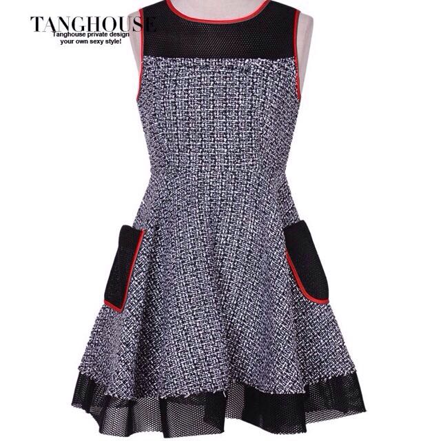 Knit Dress (price inc. shipping)