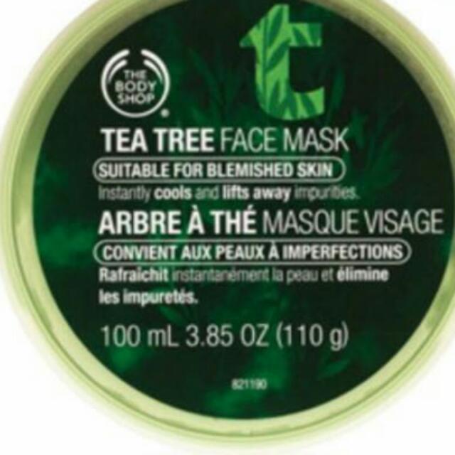 Tne body Shop 茶樹面膜