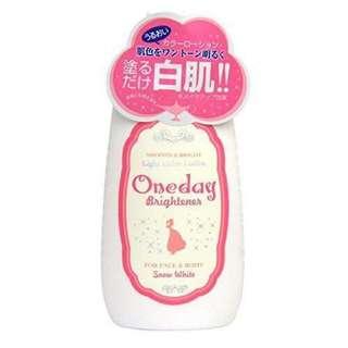 日本超強美白乳液💕