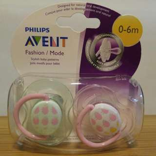 Philips Avent Pacifiers (Fashion)