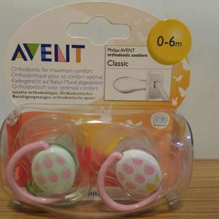 Philips Avent Pacifiers (Classic)