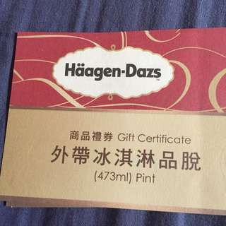 Haggen-Dazs兩張(473ml)