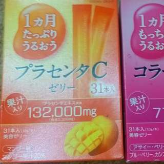 Jelly Collagen