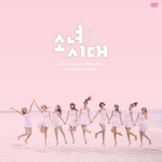 少女時代All About Girls' Generation Paradise in Phuket(6DVD+寫真集)