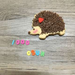 害羞小刺蝟糖霜餅乾