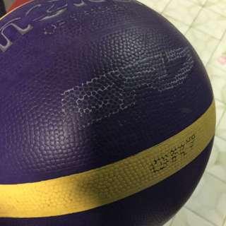 Basketball Molten GR7