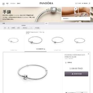 Pandora手環. Sterling silver