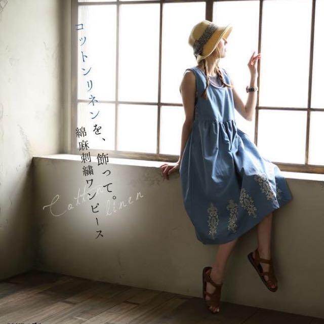 日本自然系🌲裙擺刺繡後綁結背心無袖洋裝(森林系、日系)