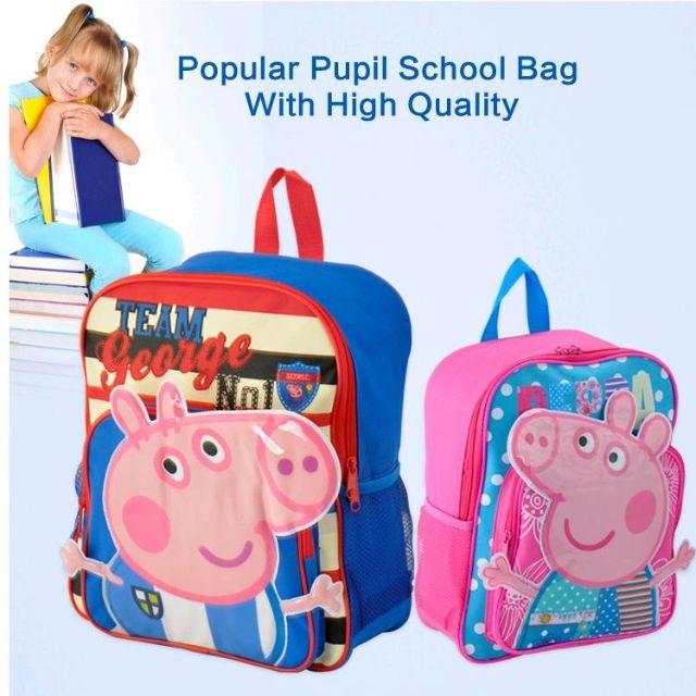 粉紅豬小妹 系列兒童背包 佩佩豬