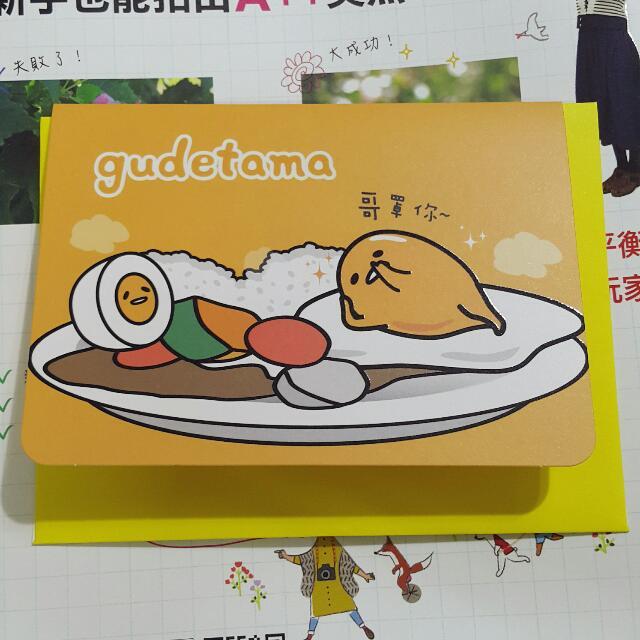 (待匯)蛋黃哥 正版 生日卡片