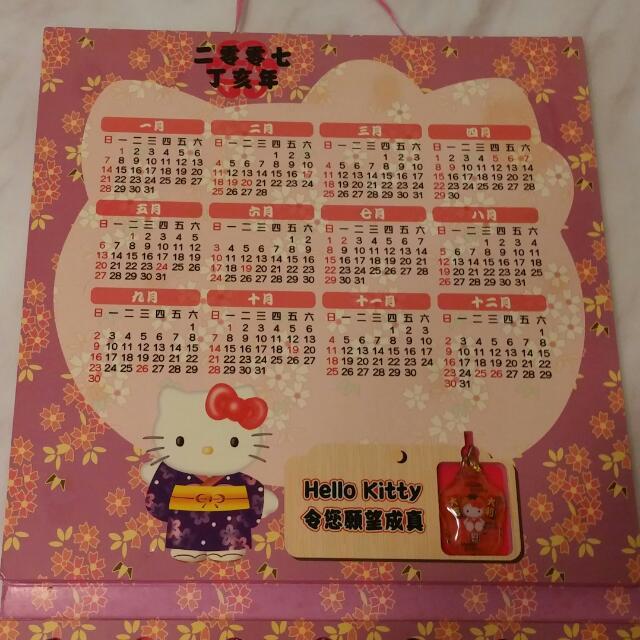 Hello Kitty 祝福系列