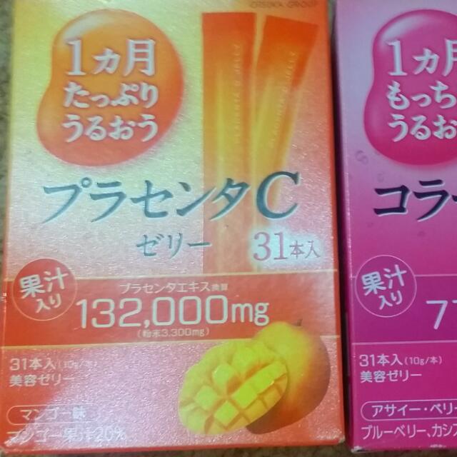 Jelly Collagen