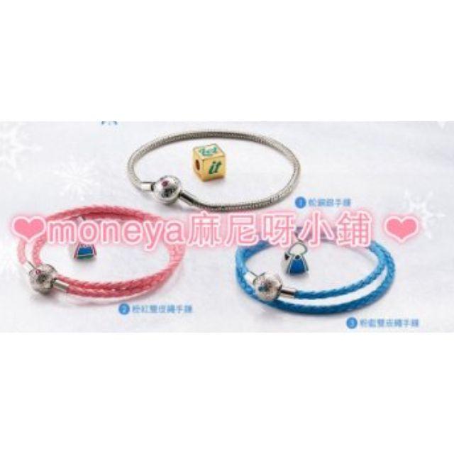 ❤moneya麻尼呀小鋪 ❤7-11 冰雪奇緣 時尚精品限量手鍊 單售 藍 色(附贈一款吊飾)賣場另售粉色