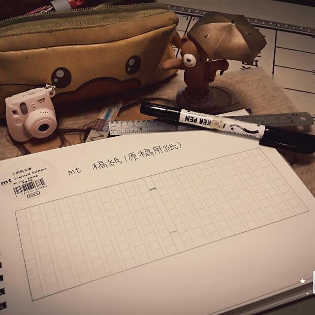 【分裝】mt 台灣限定 臺灣限定 原稿用紙 稿紙