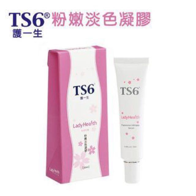TS6粉嫩淡色凝膠