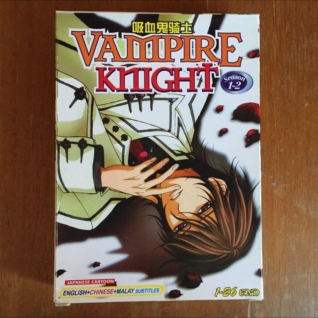 Vampire Knight Complete Season