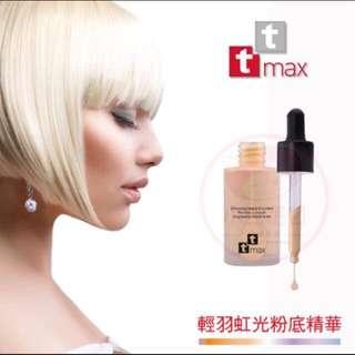TTMAX 輕羽虹光粉底精華