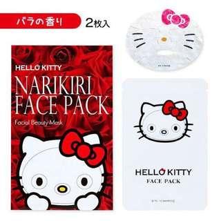 日本限量發售三麗鷗Sanrio『Hello Kitty保濕美白面膜』