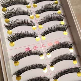 10pairs Full n Natural False Eyelashes/falsies #1802