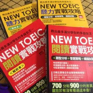 [全新]秋雨文化-New Toeic聽力/閱讀實戰攻略