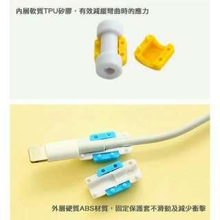 IPhone充電線保護套