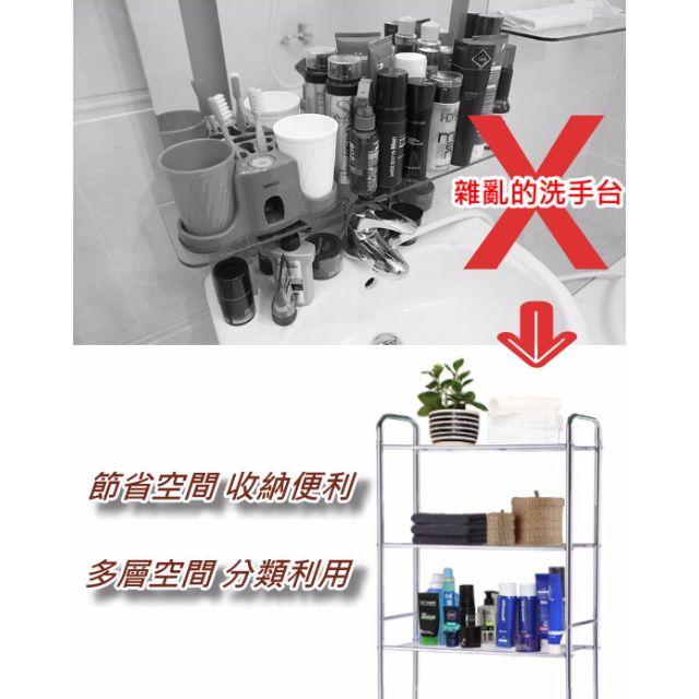 【艾樂屋家居】衛浴馬桶置物架/浴室收納架 (免運)