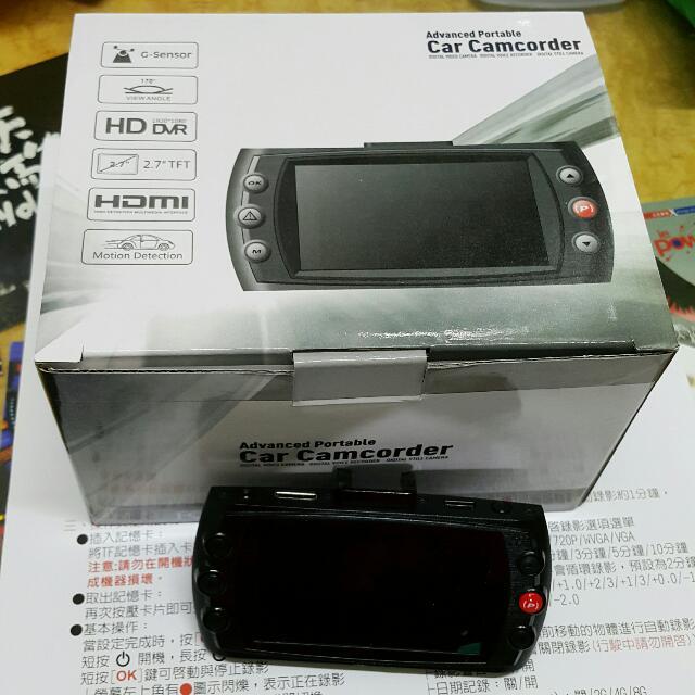 【CARSCAM】行走天下 N4 高畫質 行車紀錄器