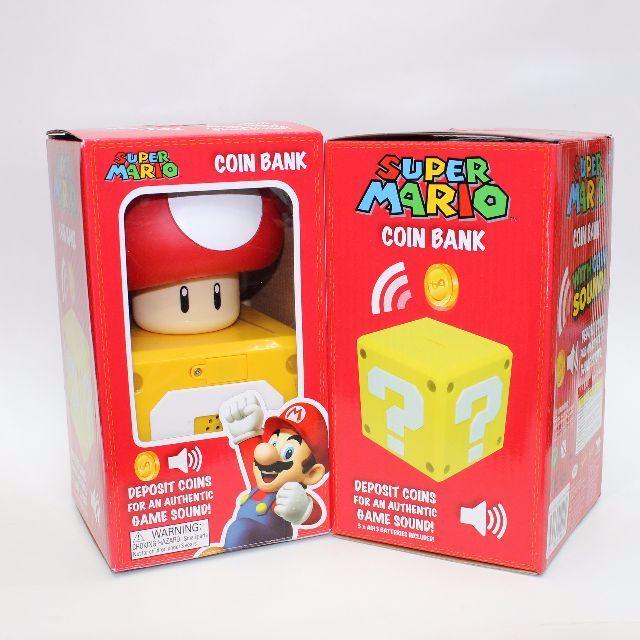 Coin Box - Super Mario Bros Money Box Mushroom Figure - Coin