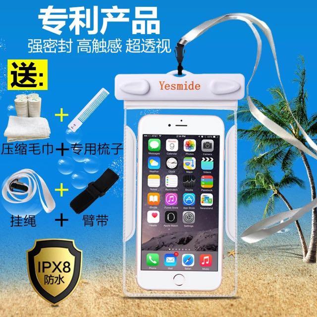 iPhone 6/6+防水袋