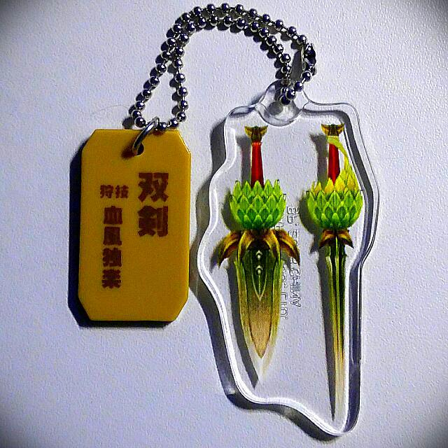 Monster Hunter Kuji Collectible