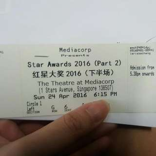 Star Awards 2016 Admission Tickets