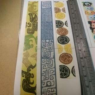 🍁 故宮博物院 青銅器 圖紋 紙膠帶 分裝