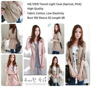 Trench Light Coat High Quality