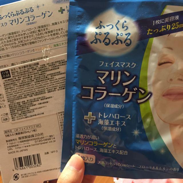 日藥本舖-海洋膠原蛋白面膜