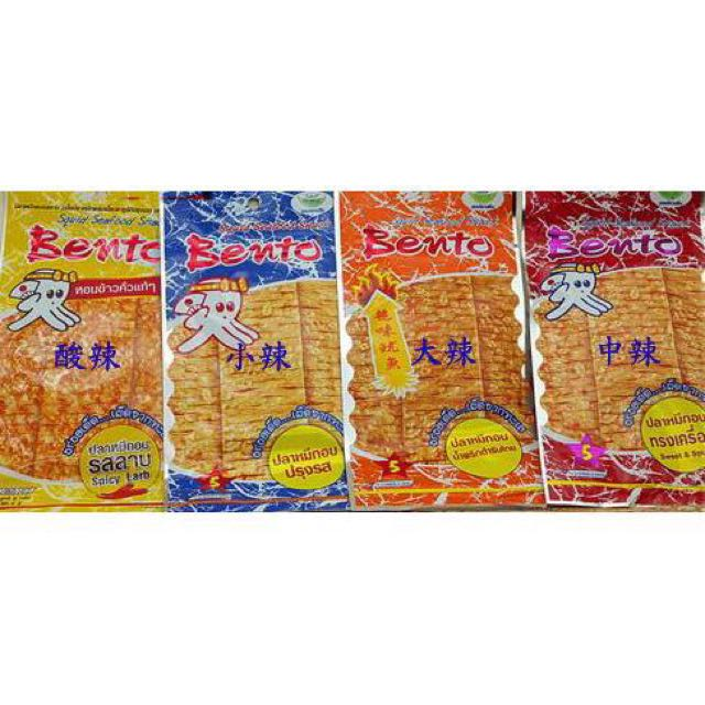 """泰國 魷魚片 一串12小包 $100 """"預購""""   5月25日回國出貨。"""