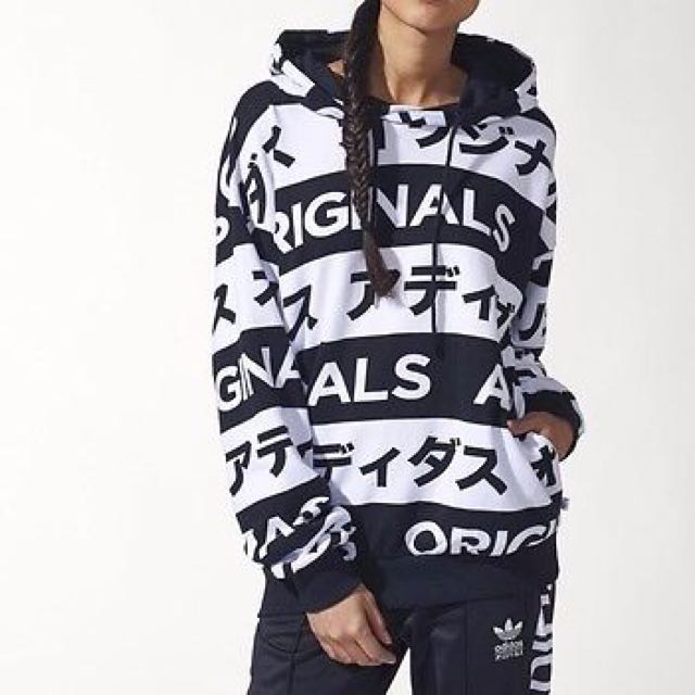 Adidas Originals Japan Hoodie