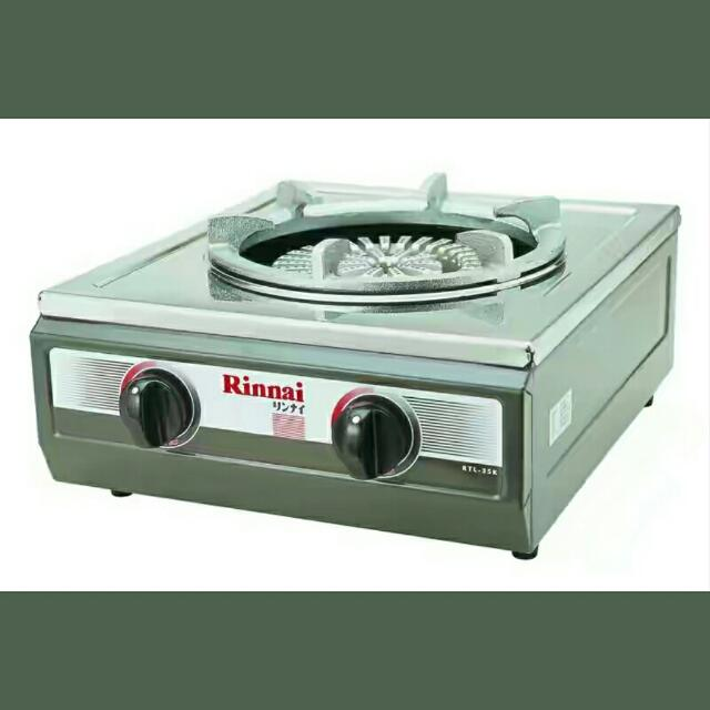 Rinnai Semi Commercial Heavy Duty Gas Cooker Rtl 35k Kitchen Liances On Carou