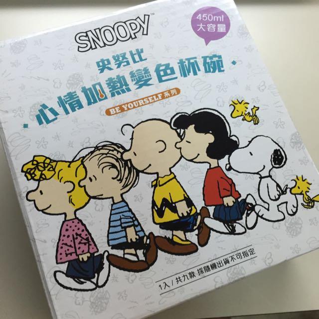 Snoopy變色杯碗(全新未拆)