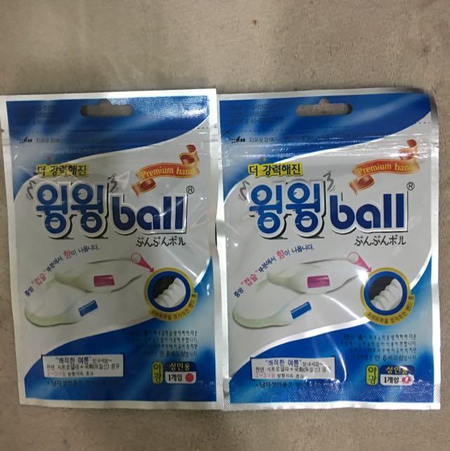 韓國製WingWing Ball 天然長效精油防蚊矽膠手環粉紅(大人)兩入