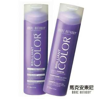 《全新》馬克安東妮修護鎖色洗髮/潤髮380ml