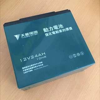 12V 24AH 鉛酸電池